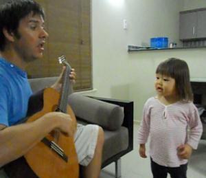 2 year guitar lesson