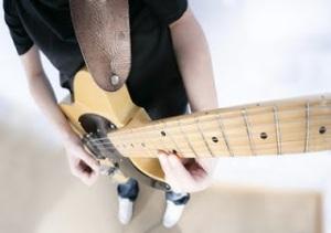 bigstockphoto_Guitarist_1125560